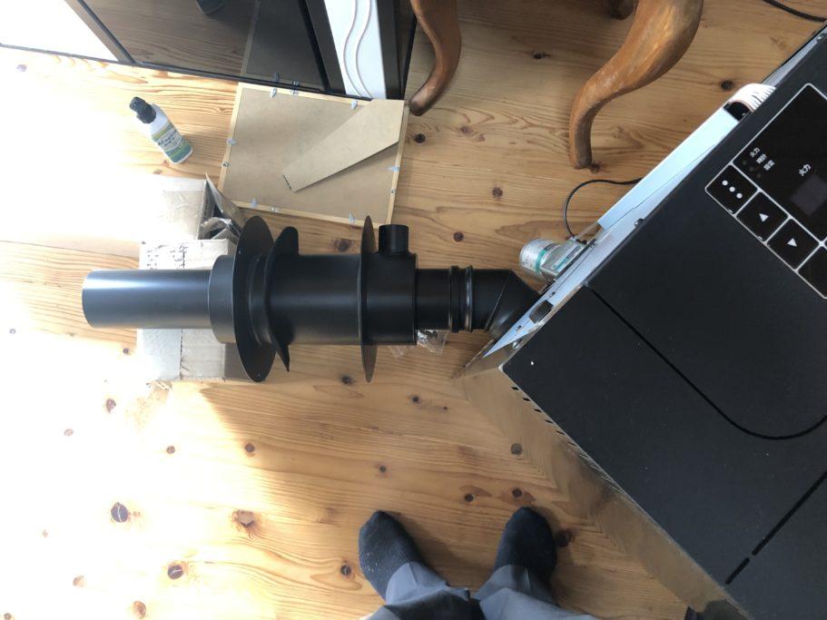 二重吸排気原寸計測